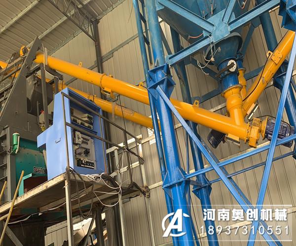 搅拌站螺旋输送机-浆液螺旋输送机-水泥螺旋输送机